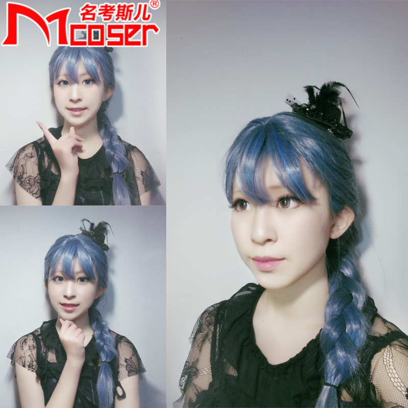Blue and gray color with long straight hair cosplay wig daily lolita wig wig japanese harajuku style soft sister lo