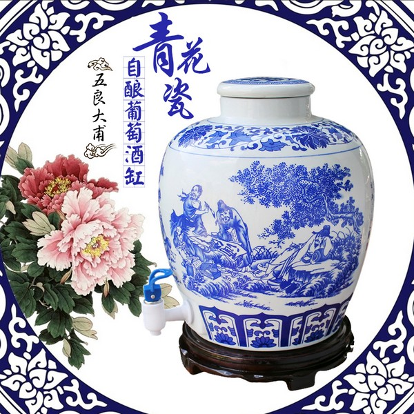 Blue and white ceramic jars 20 bubble tanks brewed wine jar with leading sparkling wine bottle wine jug wine vat