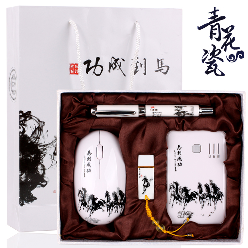 Blue and white family of four creative business gift set madaochenggong pen power 4gu mouse activity gift