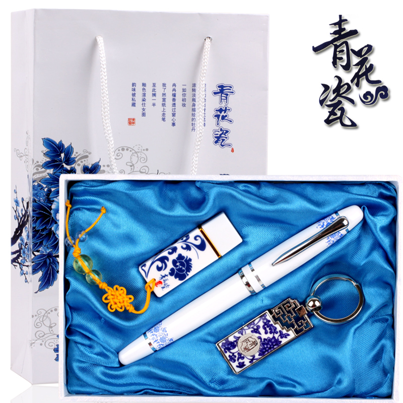 Blue and white porcelain parure madaochenggong porcelain roller pen + 32gu disk + keychain can be printed logo