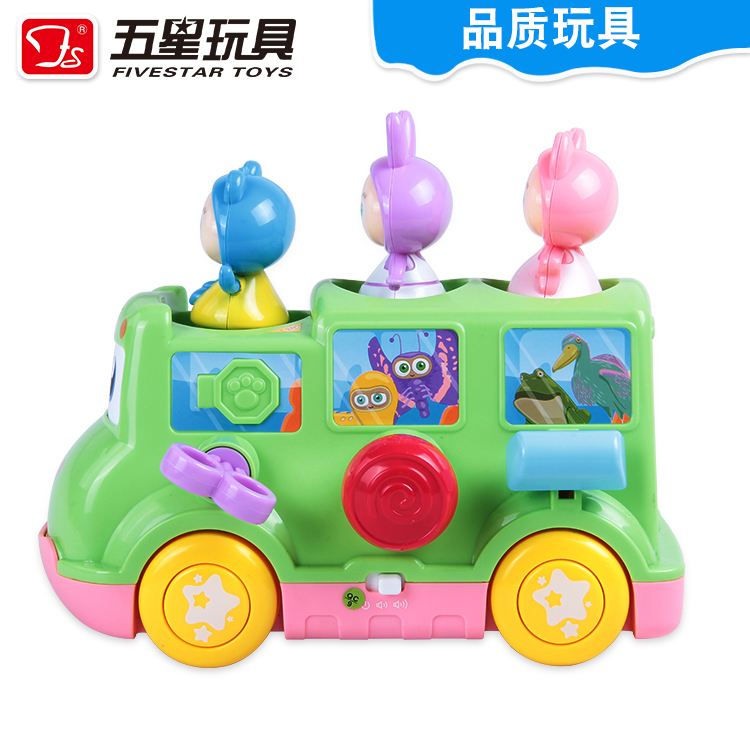 Blue elf star baby toy car bus universal walking sound and light music children's cartoon car gift box