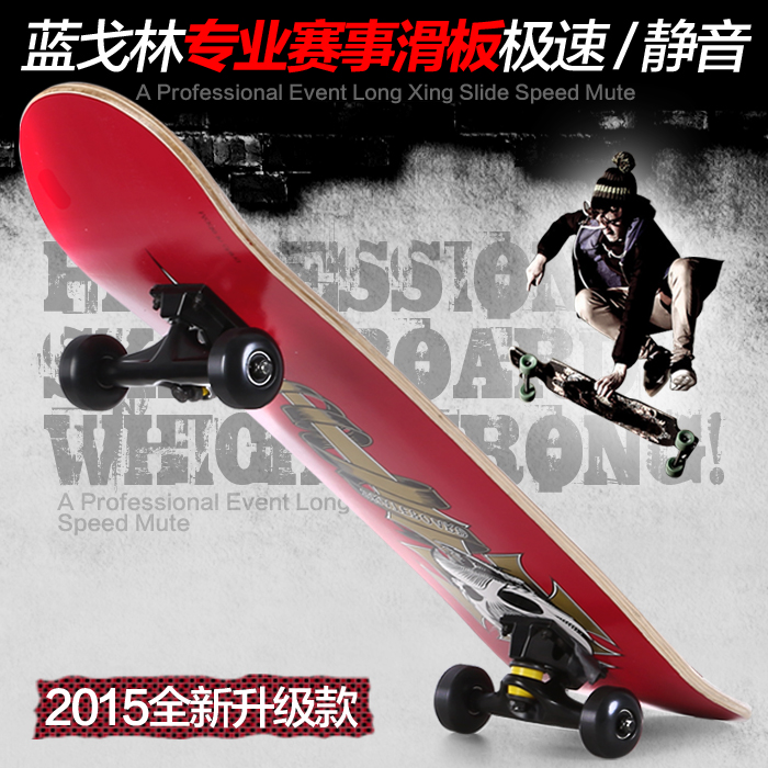 Blue göring professional 4 skateboard scooter highway four adult children skateboard double alice skateboard scooter long scrubbing brush street