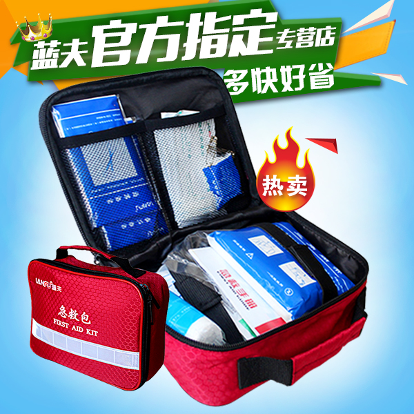 Blue husband outdoor portable first aid kit car home field supplies medical rescue defense earthquake emergency kits