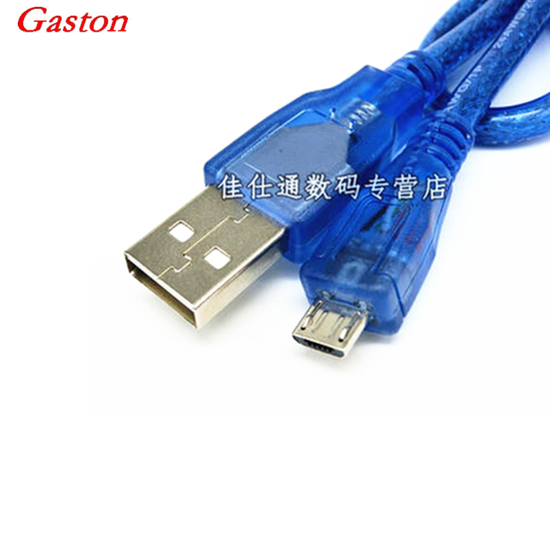 Blue microusb mk5p mike usb mobile phone charger usb charging cable transmission line data line usb charging cable