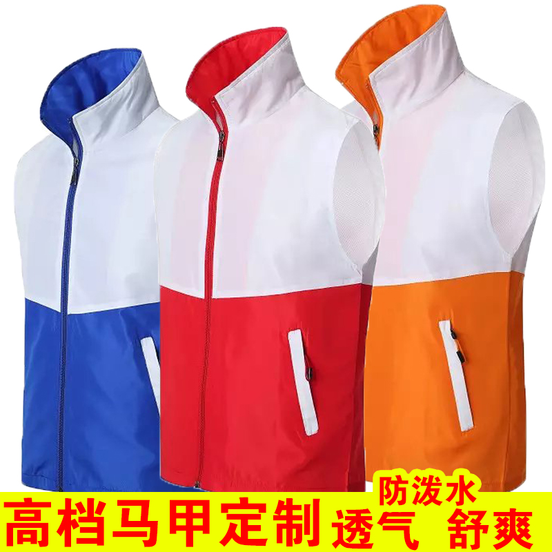 Blue wild vest volunteer volunteer vest vest vest supermarket advertising promotional activities customized printing lo go