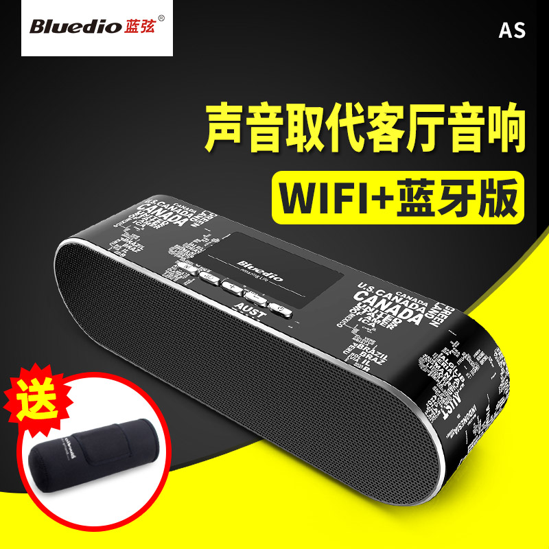 Bluedio/blue string as fashion 3d surround wifi wireless bluetooth speaker subwoofer small stereo subwoofer