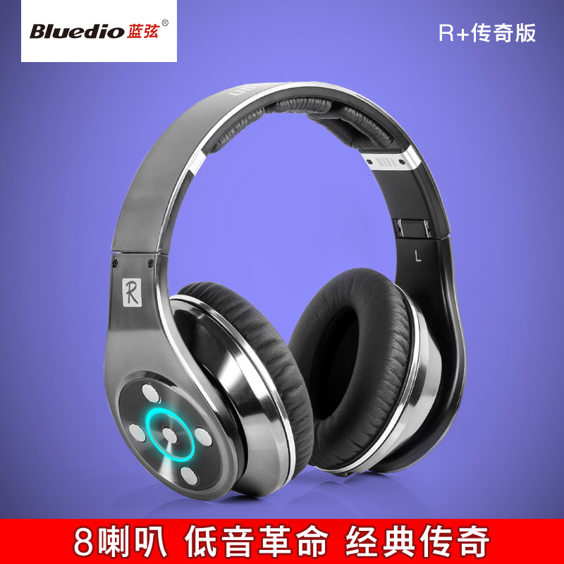 Bluedio/blue string r + legendary edition revolution 8 subwoofer fever ear bluetooth headset wireless machine