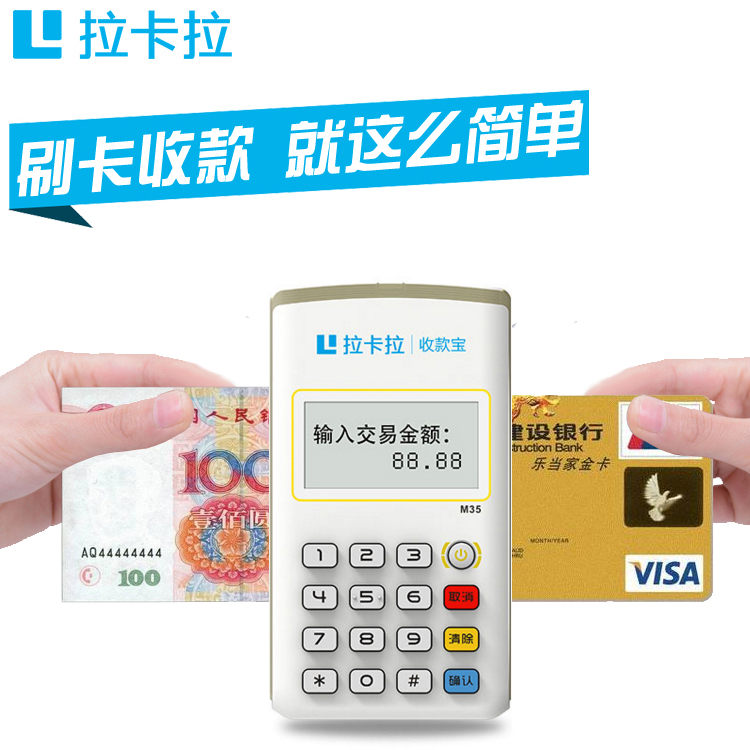 Bluetooth kara phone card reader mobile phone pos credit card machine credit card payments specials