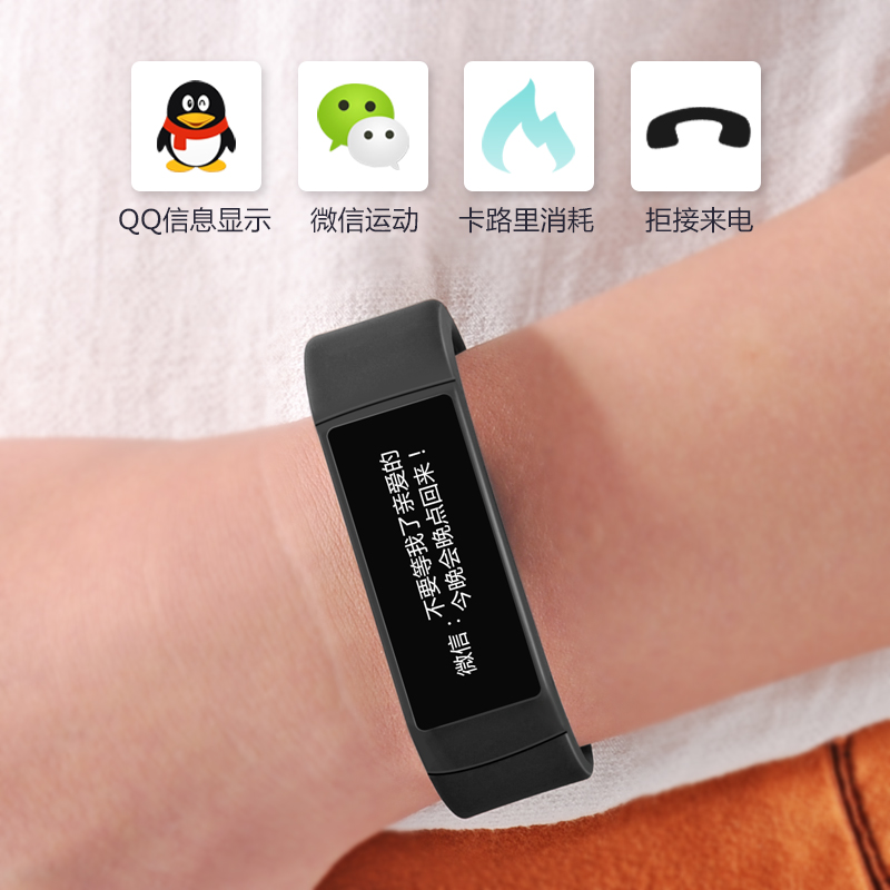 Bluetooth smart wristband pedometer calorie consumption qq micro letter information apple huawei millet pedometer sports watch 2