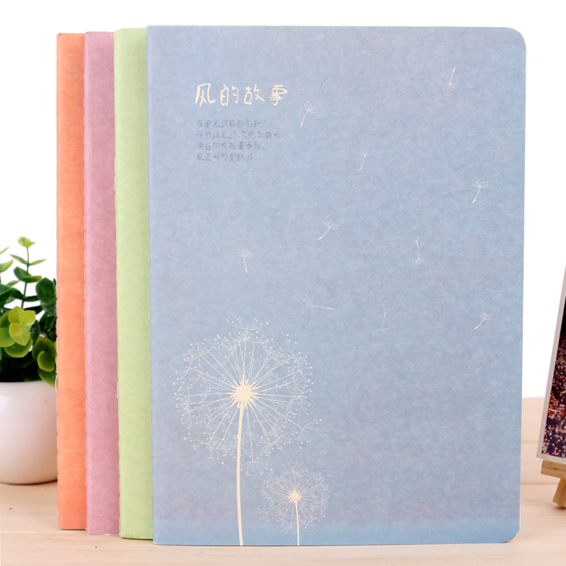 Bmdm roppongi/soft copy creative korea forest department wind story diary notebook notebook notebook b5