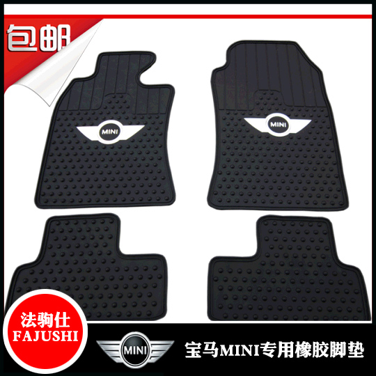 Bmw mini mini special one countryman f56 waterproof mat slip mats rubber mats