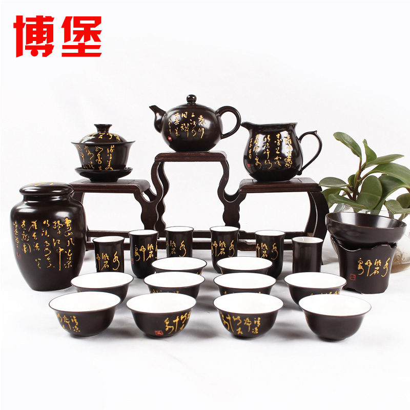 Bo bo tang kung fu tea set black ceramic tea covered tea cup tea pot tea strainers kit specials