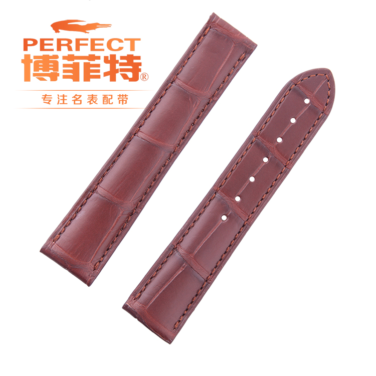 Bo feite hippocampus omega de ville alligator strap replacement strap leather strap men and women