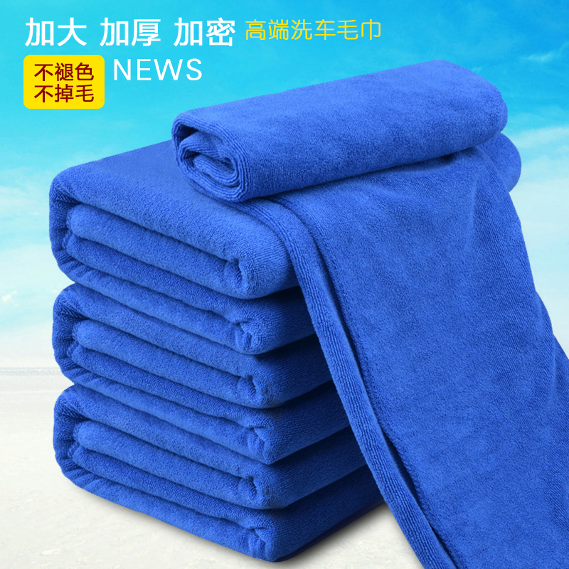 Bo group applies dongfeng popular king plaza x5 large microfiber cleaning towel car wash absorbent towel dry hair