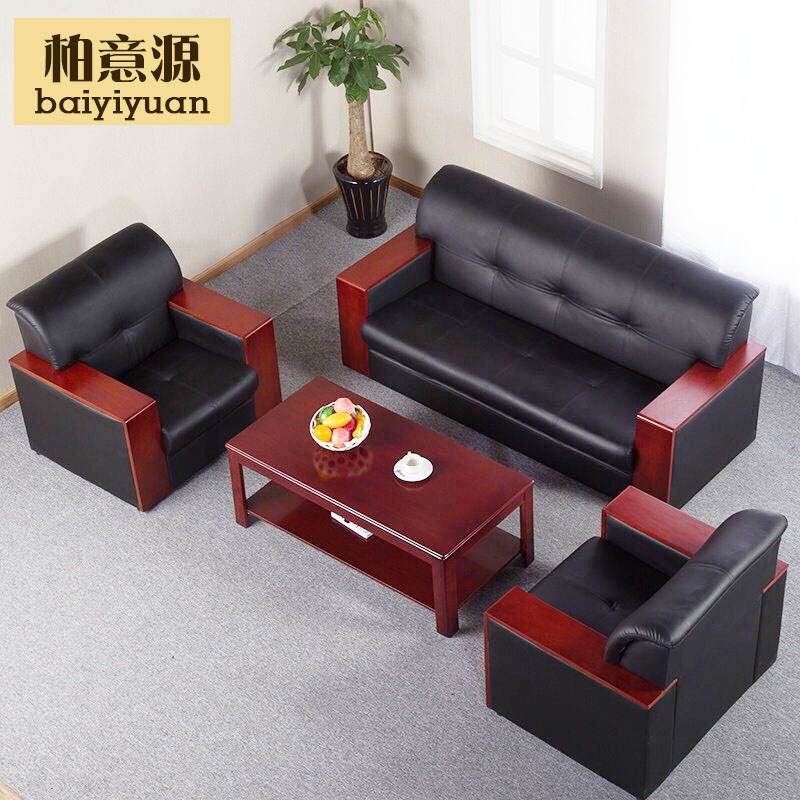 Bo italian source office furniture leather sofa leather sofa combination minimalist modern office sofa parlor sofa leather sofa