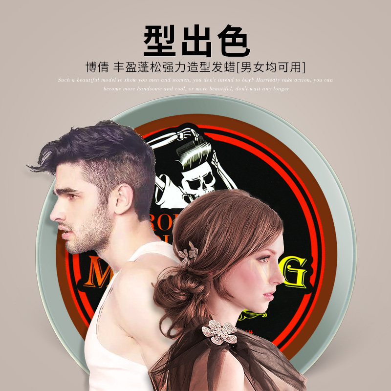 c65997c3d27 Get Quotations · Bo qian dynamic modeling wax hair mud fast stereotypes  especially hard natural fluffy hair styling pomade