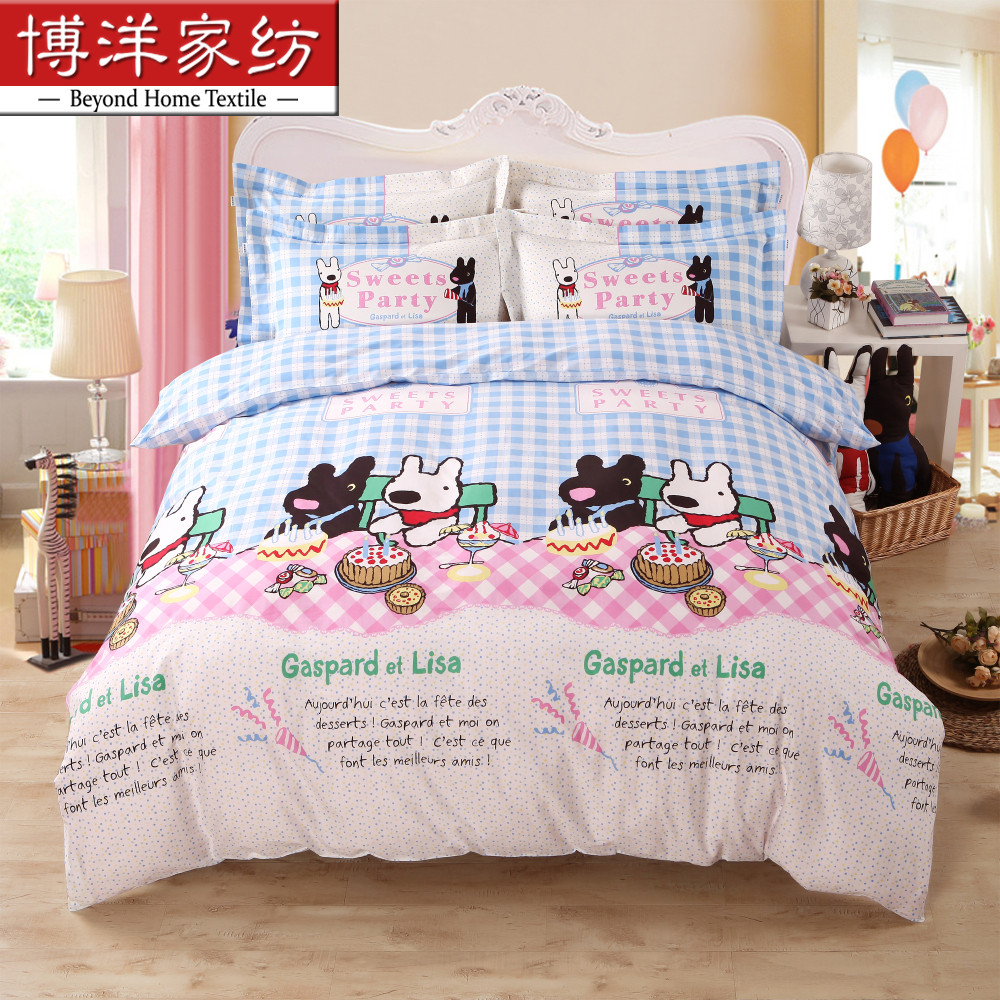Bo yang baby children cotton denim boy girl twin bed quilt cartoon family of three 1.2 m