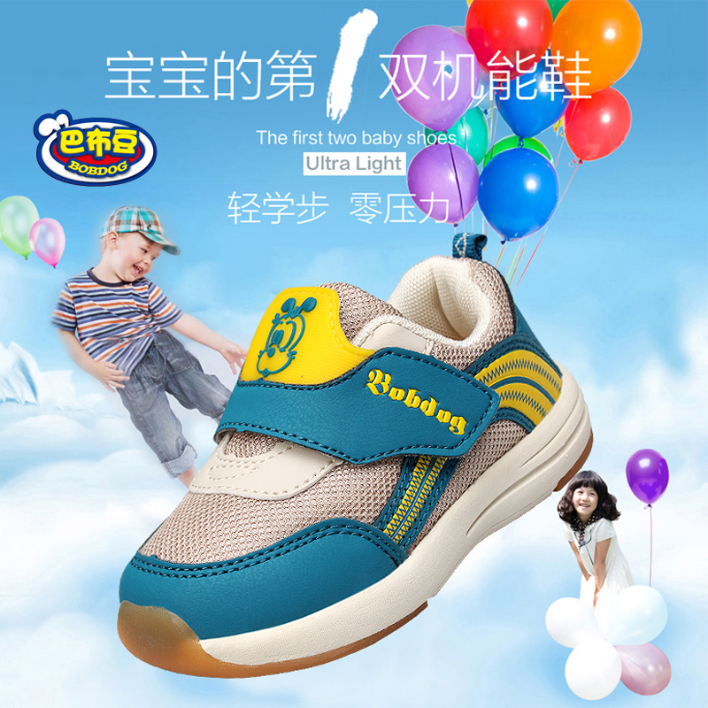 Bob dog children's shoes toddler shoes baby shoes 2016 autumn new baby shoes sneakers slip lightweight soft bottom mesh shoes