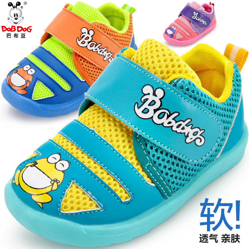 Bob dog shoes baby shoes soft bottom toddler shoes 2016 new boys girls shoes autumn and young children's shoes casual shoes