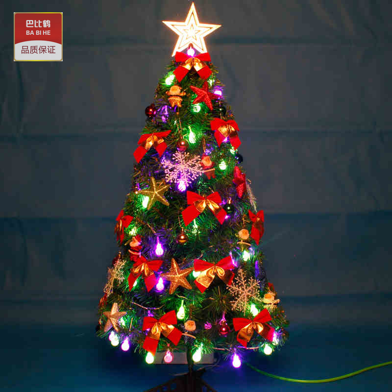 Bobby crane christmas decorations 100cm christmas tree decoration christmas lights 1 m christmas tree package