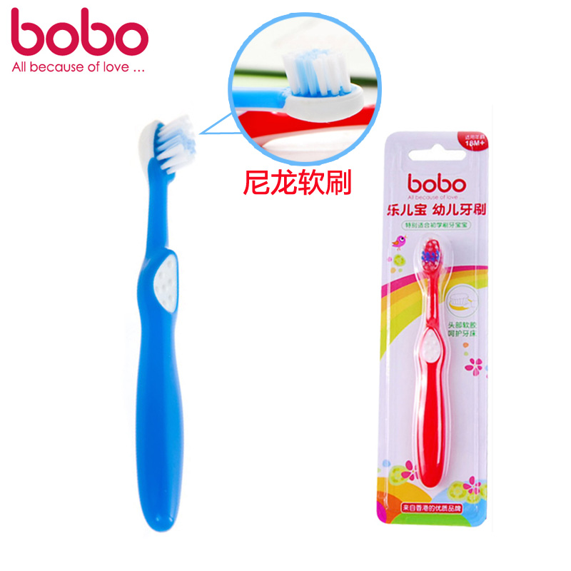 Bobo happy children treasure infant toothbrush toothbrush tooth decay prevention for 18 months or more baby safety soft brush brush
