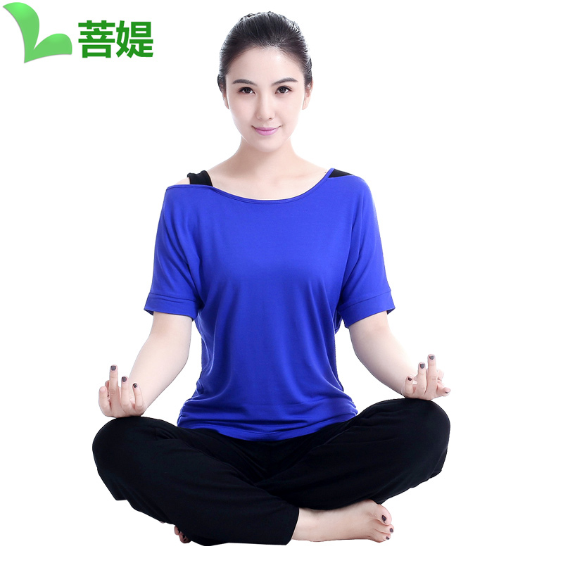 Bodhisattva ti yoga clothes yoga clothes suit 2016 autumn and winter new female yoga clothes korean version of the loose more gamma fitness jogging suits