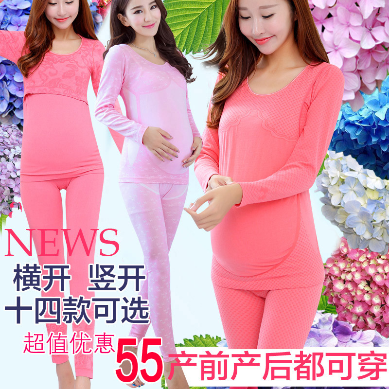 Body of pregnant women slim stretch suit qiuyiqiuku thermal underwear cotton sweaters thin section in spring and autumn buru yi winter