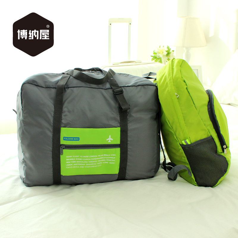 Boehner house collapsible portable travel convenient travel bag handbag creative portable folding bag