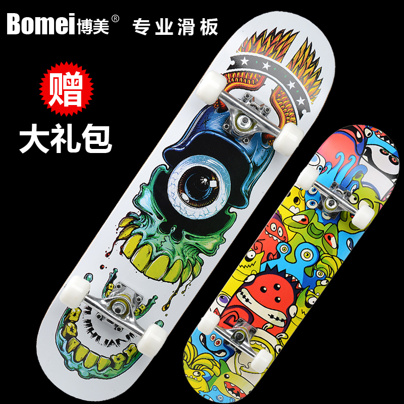 Bomei skateboard four skateboard double rocker panels highway brush street adult children 4 round professional skateboarding skateboard maple skateboard scooter