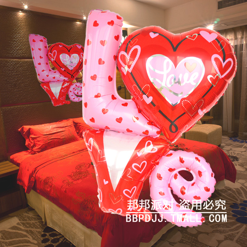 Bonbon party valentine's day marriage proposal wedding arranged marriage room decoration love aluminum balloons arranged aluminum foil