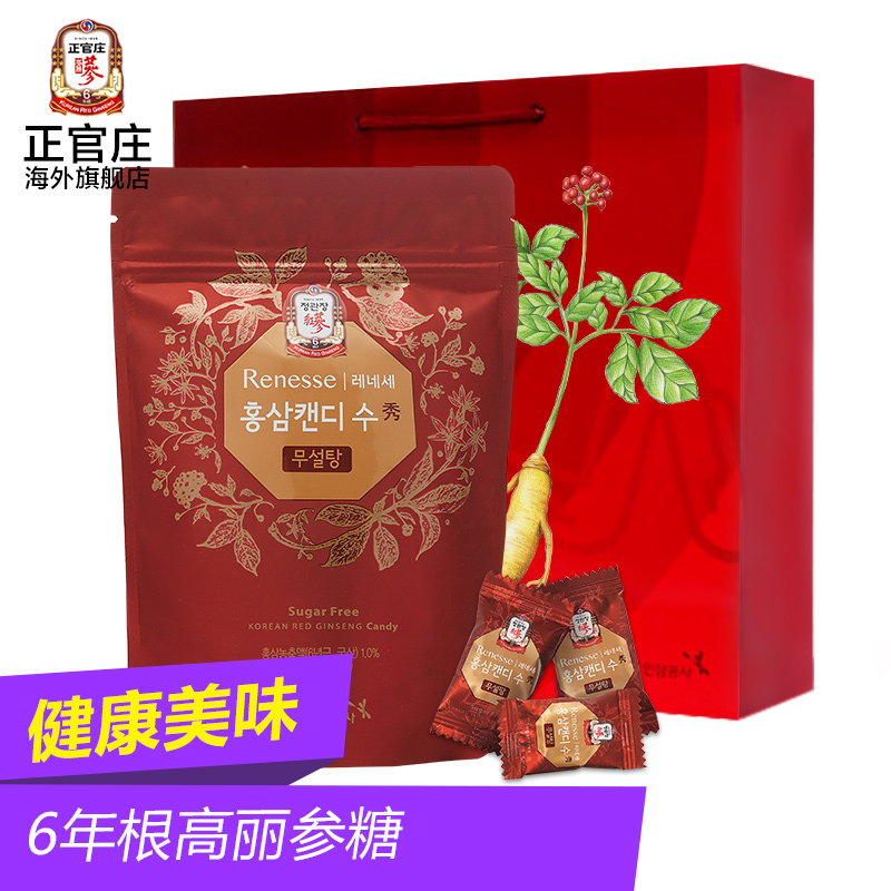 [Bond] south korea is guanzhuang sugar red ginseng sugar high healthy and delicious nutrition 80g