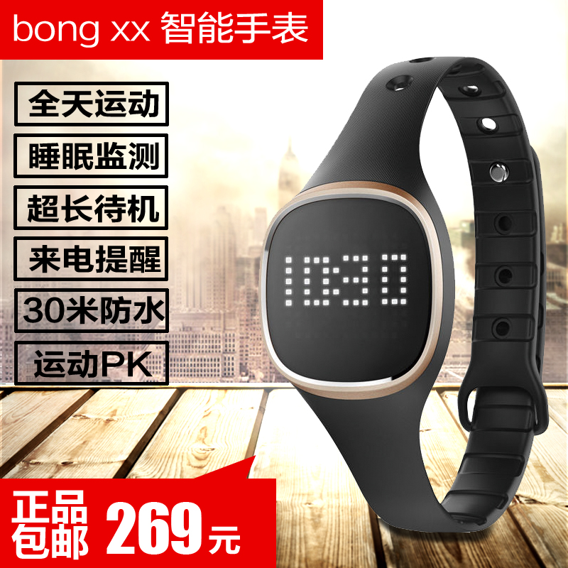 Bong xx intelligent sports watch waterproof watch bongxx smart wristband pedometer android ios bracelet