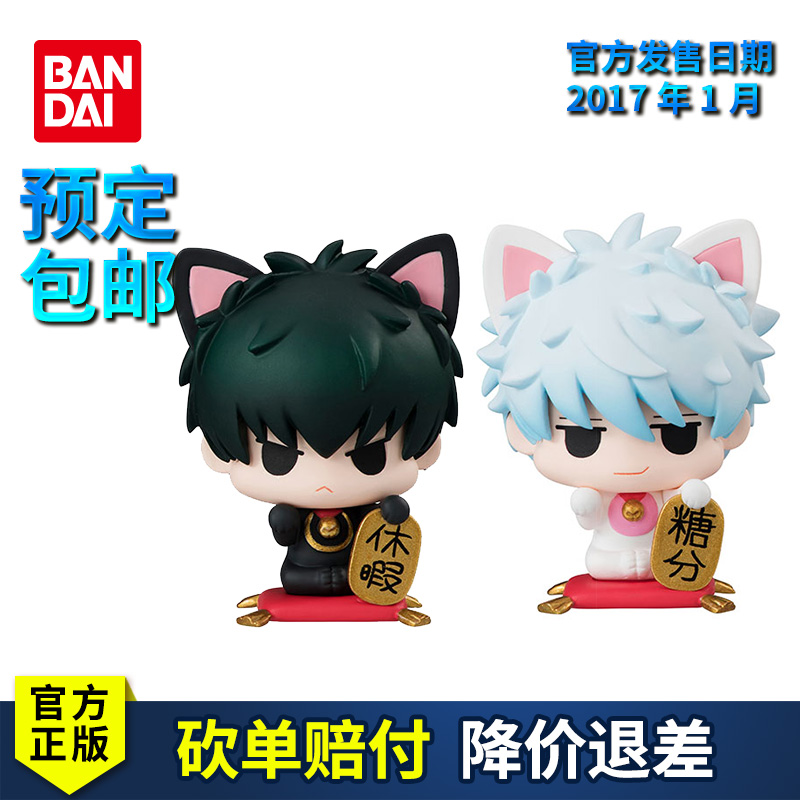 Book bandai petit lucky cat hand to do q version megahouse gintama sakata silver earthwork lang fourteen