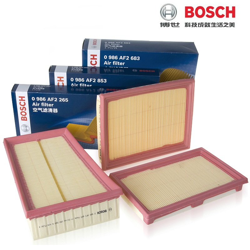 Bosch air filter honda accord crv fit front fan si civic odyssey platinum core geshitu air filter air filter