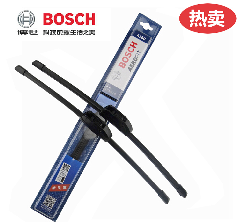 Bosch (bosch) new wing boneless wiper (honda)