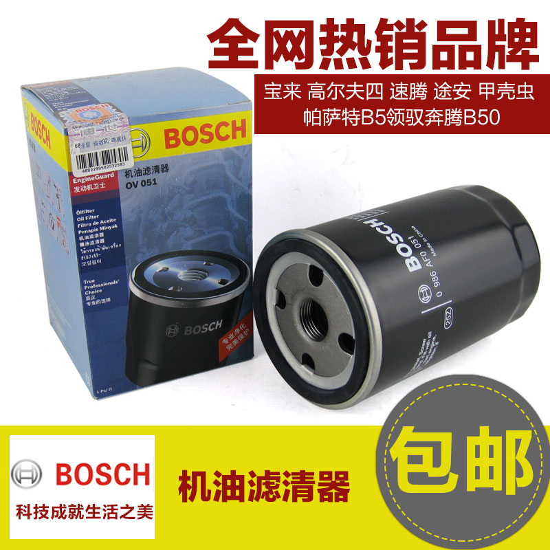 Bosch bosch oil filter four sagitar touran new beetle bora golf pasadena te b5 passat pentium b50