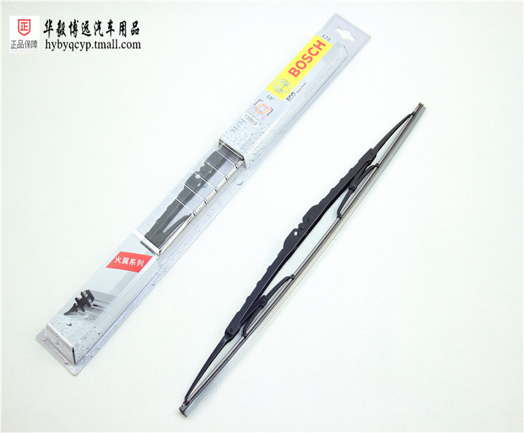 Bosch/bosch wiper fire wing bone wiper blades F0F3F6E6M6S8F3R byd flyer wipers