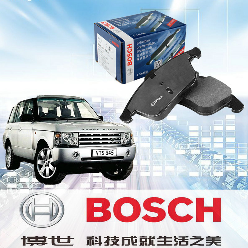 Bosch front and rear brake pads volkswagen polo polo lavida high six sagitar passat bora golf 6 octavia crystal sharp