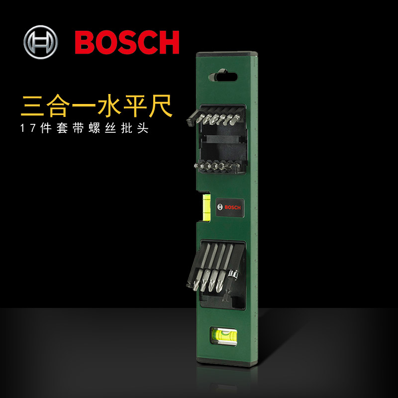 Bosch level horizontal ruler ruler multifunctional measuring triple screw screw 17 sets with a screwdriver