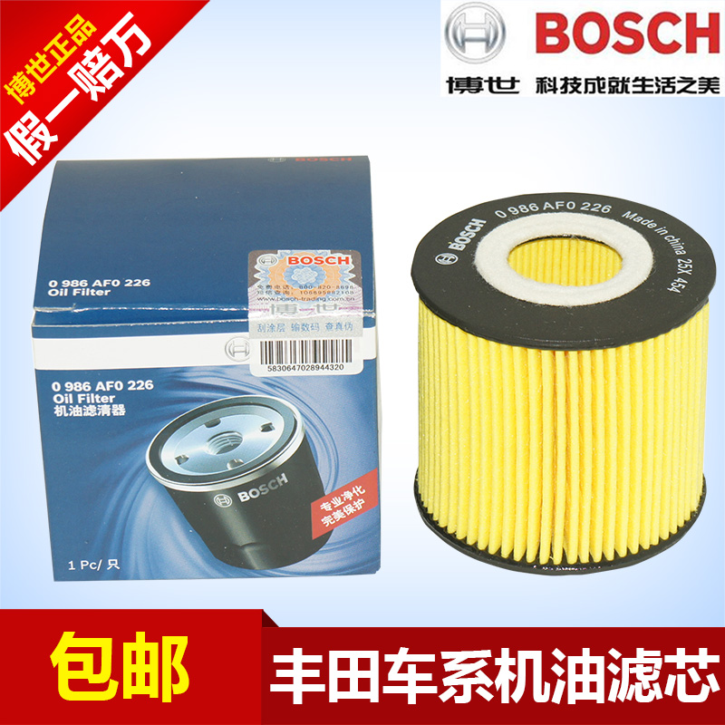 Bosch oil filter toyota's new camry rav4 highlander new 2.7 2.5 3.5 machine filter oil grid