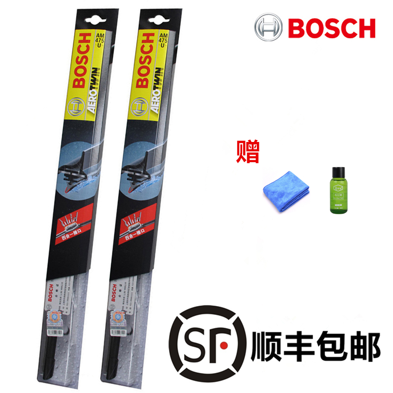 Bosch old and new bmw 1 series 3 series 5 series 7 series wiper blade bmw x1/x3/x5 /X6 cayenne boneless wipers