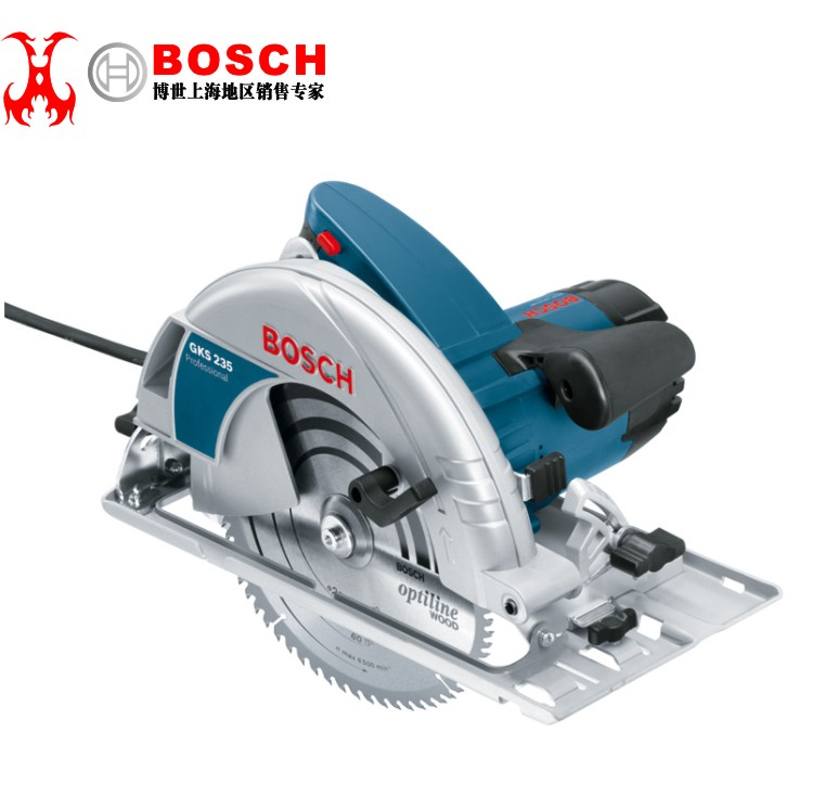 Bosch power tools abaptiston portable electric circular saw woodworking table saws chainsaw 9g KS235 abaptiston