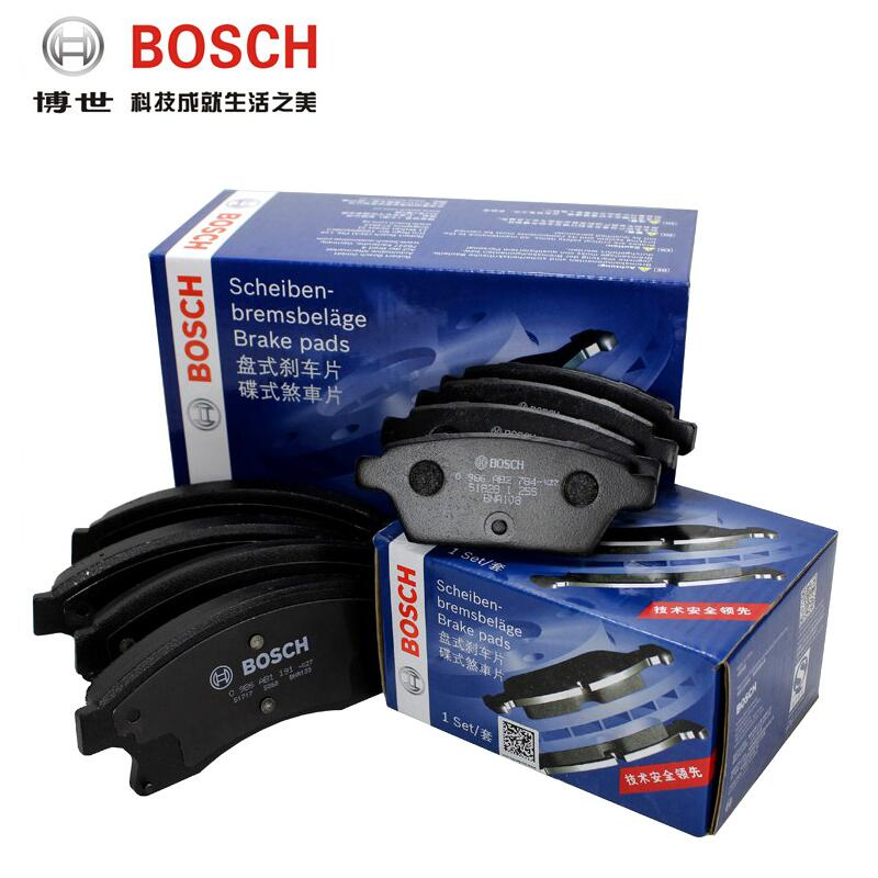 Bosch security type front brake pads suitable for honda accord eight (8) s/platinum core rear panel