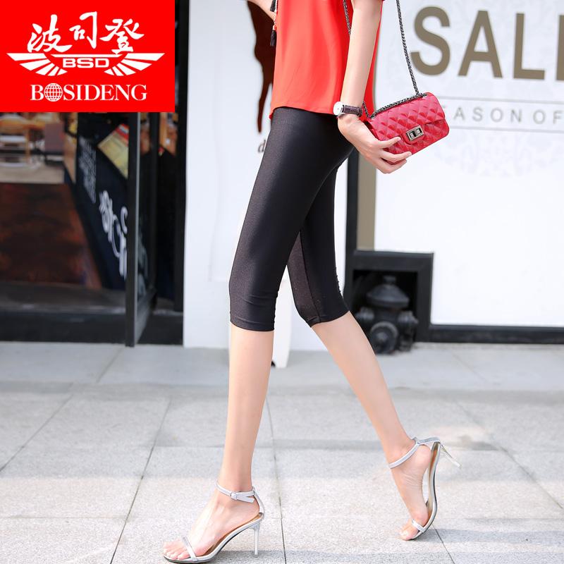Bosideng slim stretch pants female summer thin section glossy outer wear leggings in seven big yards was thin summer pants are goods