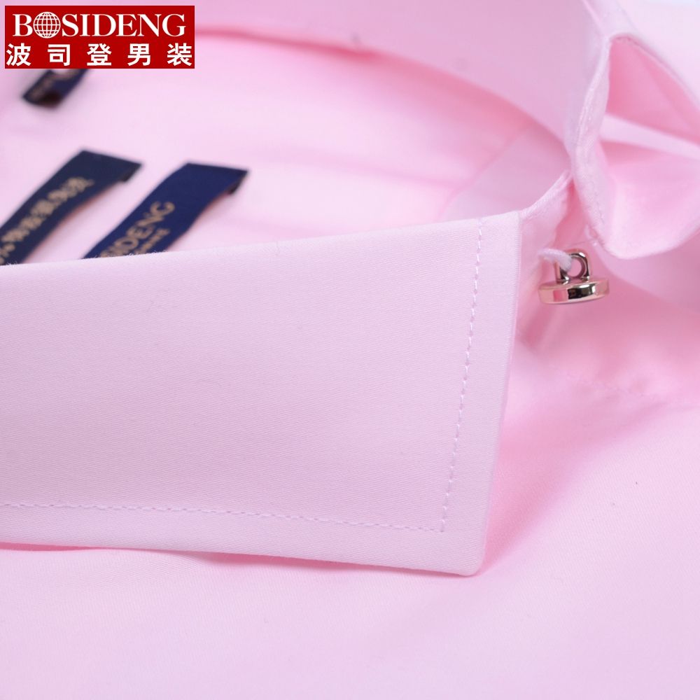 Bosideng summer cotton short sleeve cotton shirt male korean groom wedding shirt iron thin section of pure pink
