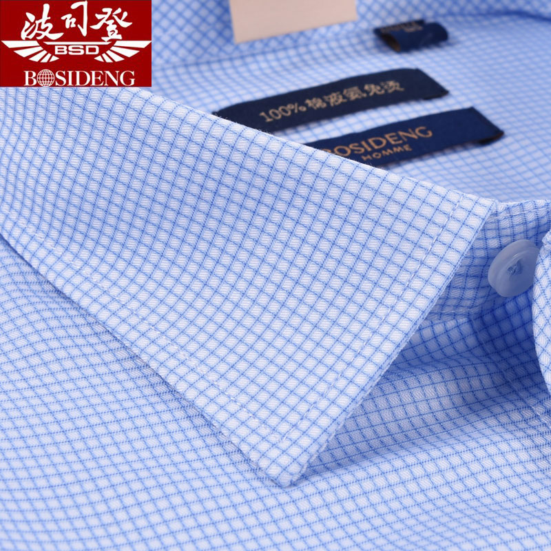 Bosideng summer new men short sleeve shirt iron business suits pure cotton blue plaid cotton shirt sleeve