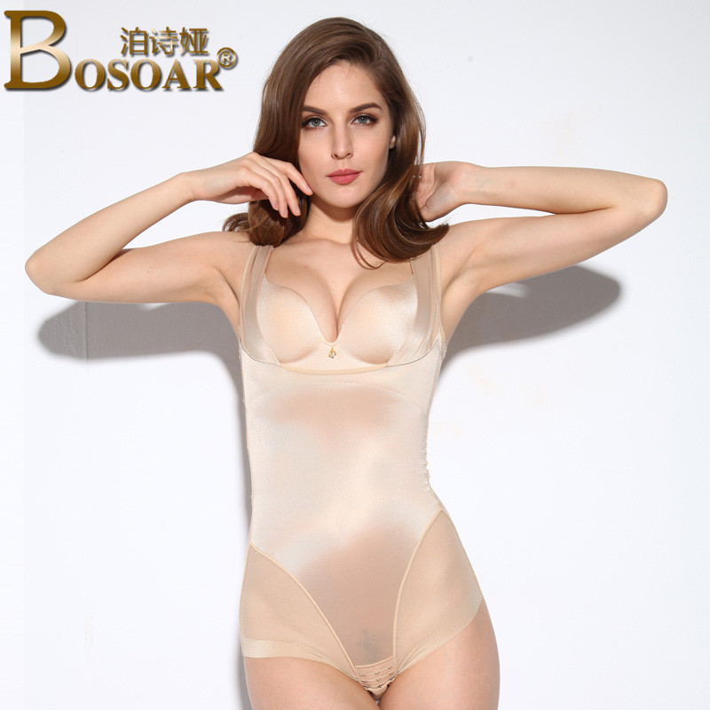 Bosoar2016 summer comfort thin section gather silky sexy lingerie body siamese girly