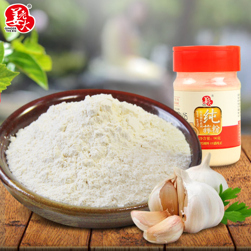 Boss natural ginger garlic powder garlic powder 90g barbecue seasoning material roast seasoning in the western spices