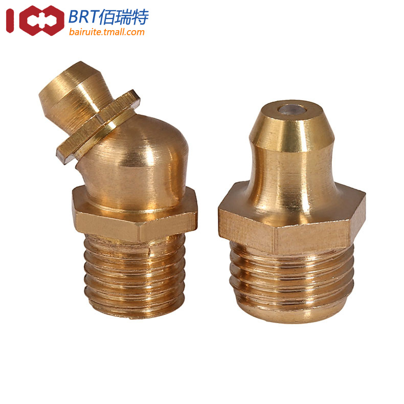 Boutique copper glib glib glib mouth butter mouth straight 45 degree bend oil nozzle oil gun nozzle m6m8m10