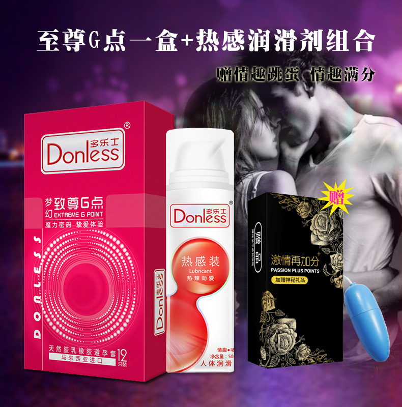 Boutique + double protection + slim + fantasy + extreme + observing + thermal lubricant send tiaodan